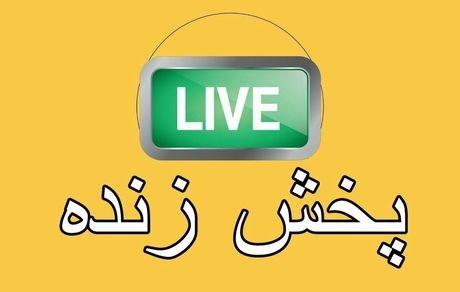 پرسپولیس - الشارجه امارات| جزئیات پخش زنده و ساعت بازی