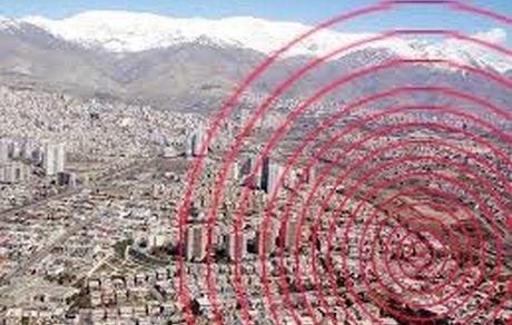 احتمال وقوع زلزله های شدید در تهران