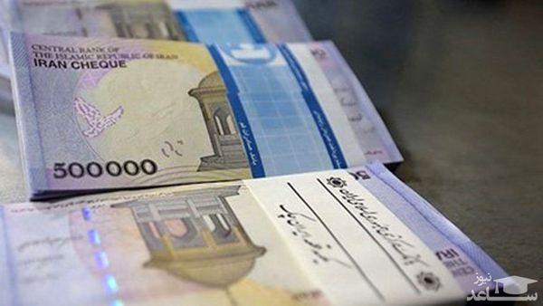 مبلغ بسته معیشتی جدید مشخص شد + جزئیات