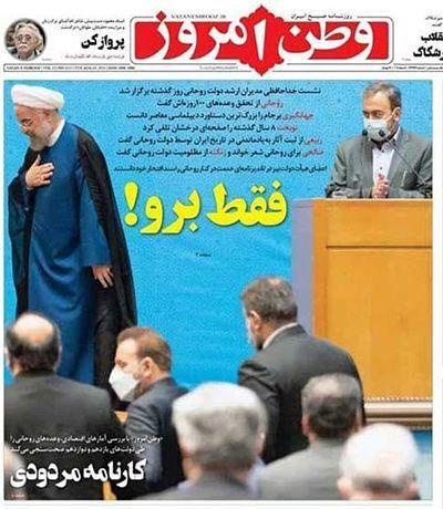 تیتر روزنامه بذرپاش برای روحانی