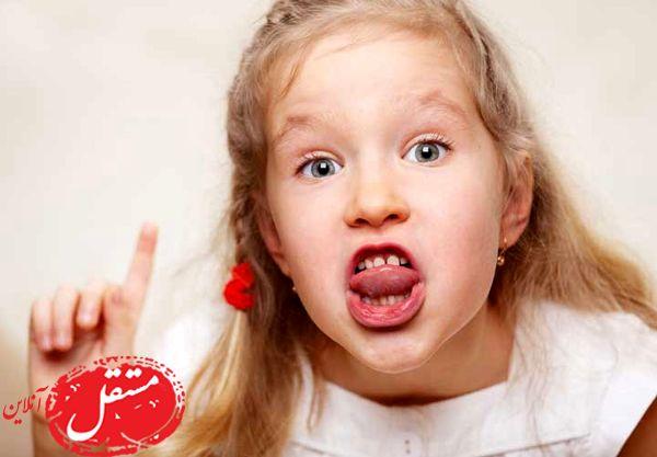 چگونه با کودک بد دهان رفتار کنیم؟ + فیلم و روش های موثر