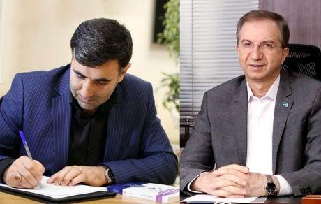 پیام تبریک مدیرعامل صندوق قرض الحسنه شاهد بهمناسبت سالروز تأسیس بانک دی
