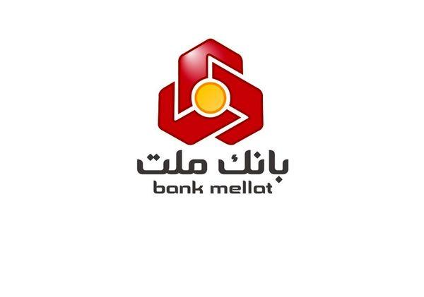 قدردانی وزیر دفاع و پشتیبانی نیروهای مسلح از مدیر عامل بانک ملت