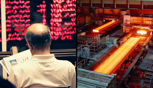 سهامداران فولاد در بورس بخوانند