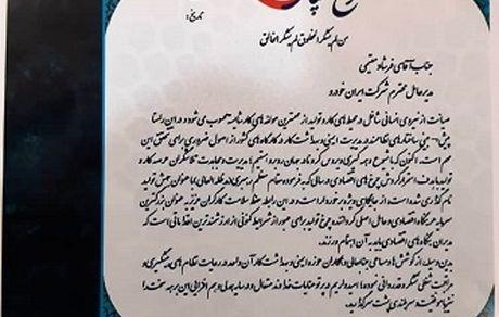 اعطای تقدیرنامه از سوی دو وزارت خانه به مدیرعامل گروه صنعتی ایران خودرو