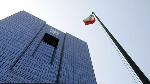 ماجرای توقیف داراییهای بانک مرکزی چیست؟