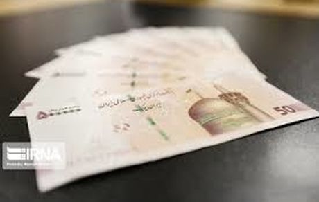 واریز عیدی نقدی دولت به حساب مردم + جزئیات