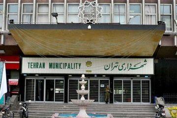 سرقت اطلاعات شهروندان تهرانی از سامانههای شهرداری