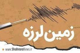 زلزله اصفهان را لرزاند + جزئیات خسارت