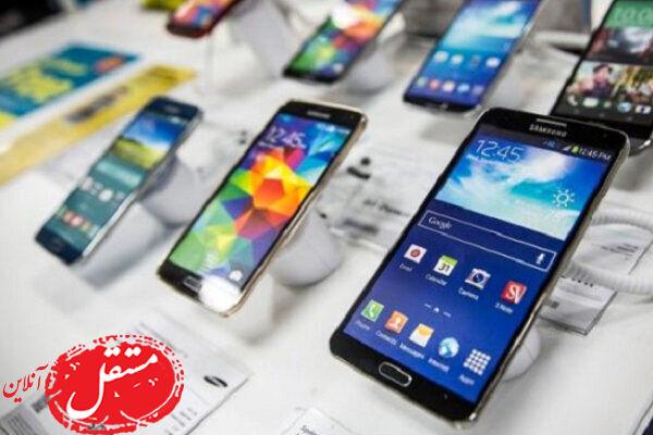 نرخ و قیمت روز گوشی موبایل در ۸ آبان