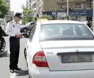 آخرین خبرها از مهلت پرداخت جریمه و خلافی رانندگی