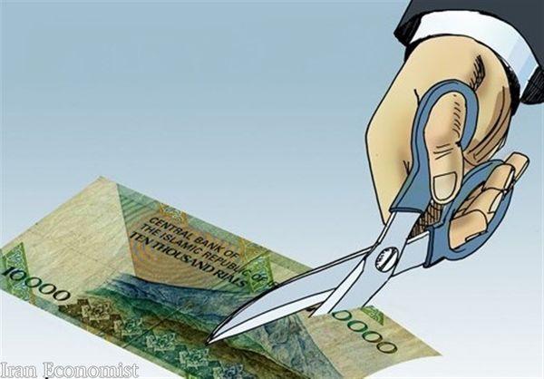 حذف 4صفر از پول ملی نه تورم زاست و نه ضدتورم