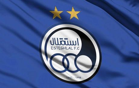 استقلال در آستانۀ حذف از لیگ قهرمانان آسیا!