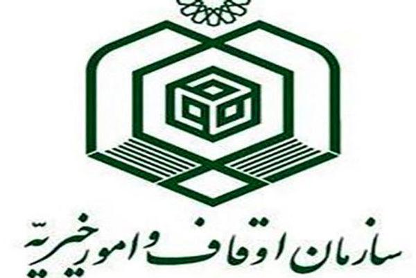 تخریب یک زیارتگاه در کرمان!
