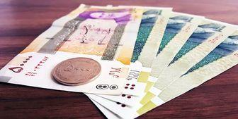 افزایش یارانه نقدی در سال 1400 قطعی شد + مبلغ جدید