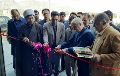 افتتاح چندین پروژه صنعتی در کرمان