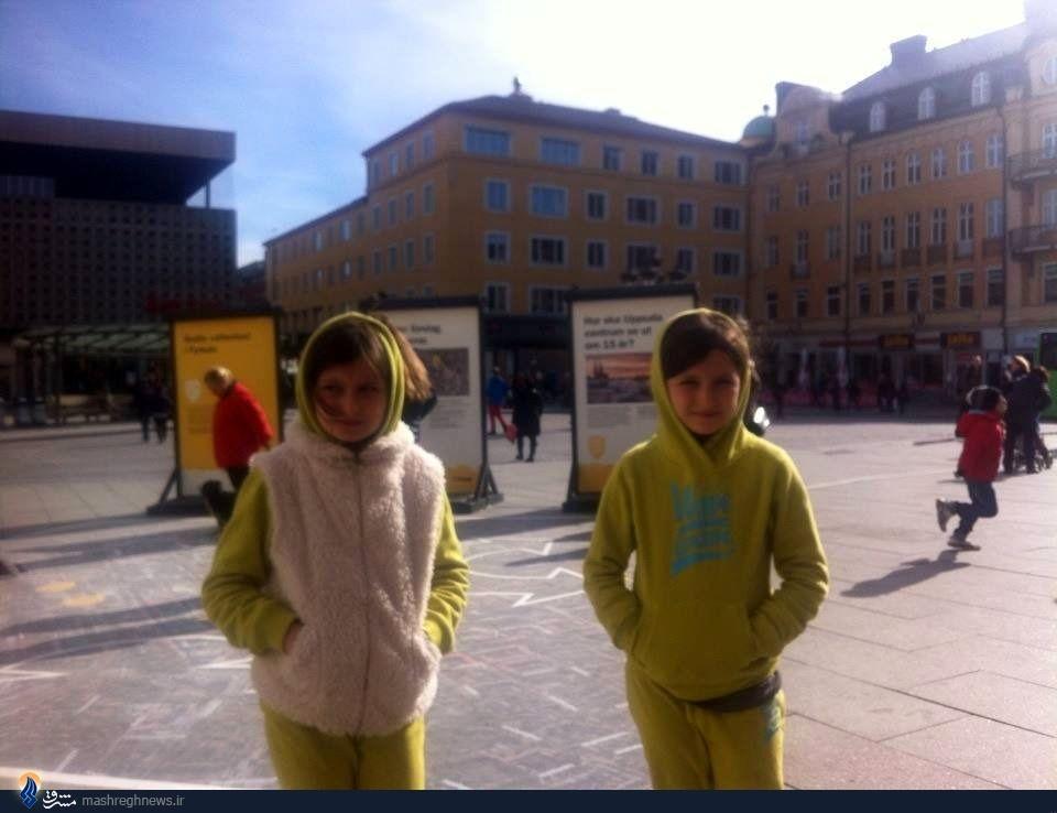 عکس/ سارا و نیکا در سوئد - مشرق نیوز