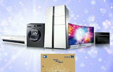 افزایش سقف تسهیلات کارت اعتباری «همیاران سپهر» بانک صادرات ایران  تا ٥٠٠ میلیون ریال