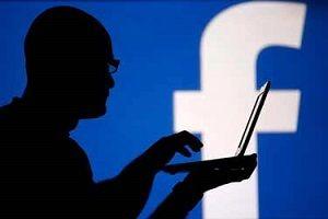 250 دلار در ازای ترک فیسبوک!