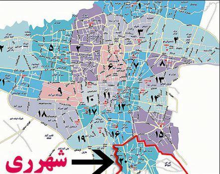 سرانجام جدایی ری از تهران به کجا رسید؟