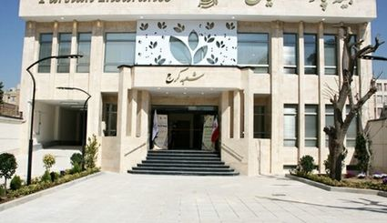 ساختمانجدید شعبه کرج بیمه پارسیان در استان البرز را افتتاح گردید