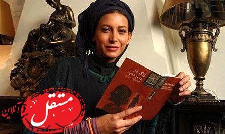 کتابخوانی لاکچری فریبا نادری + عکس