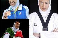کیمیا علیزاده در شبکه 3 سانسور شد + عکس