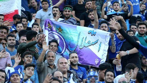 هواداران استقلال: حریفمان در جام حذفی، پرسپولیس است