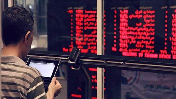 وضعیت جدید کارمزد معاملات بورس