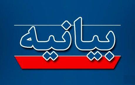 بیانیه تشکل های رسانه ای برای پیگیری حادثه واژگونی اتوبوس خبرنگاران