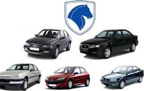 زمان قرعه کشی ایران خودرو مشخص شد + جزئیات