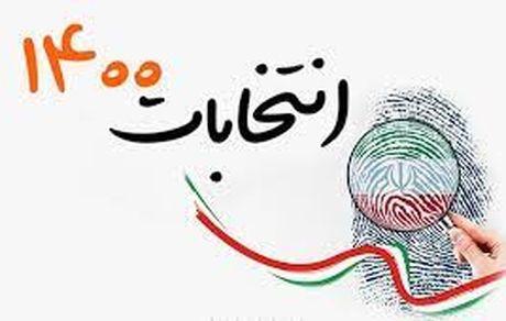 گاف بزرگ مدعی اصلی انتخابات ۱۴۰۰