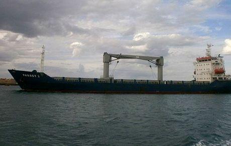 آمریکا کشتی توقیفی را میفروشد