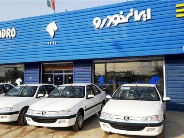 قیمت انواع محصولات ایرانخودرو+ عکس