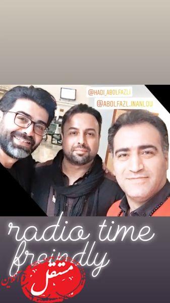 فرزاد حسنی و دوستانش + عکس
