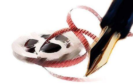 آیا مشکل اصلی سینمای ایران فیلمنامه است؟ - بخش اول