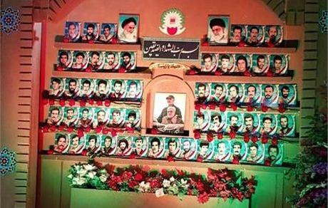 پانزدهمین یادواره شهدای شرکت فولاد خوزستان برگزار شد
