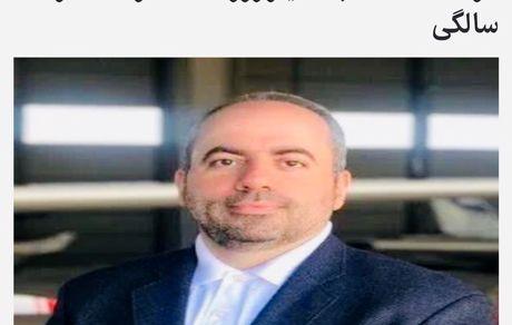 """درگذشت صاحب امتیاز روزنامه """"هنرمند"""""""