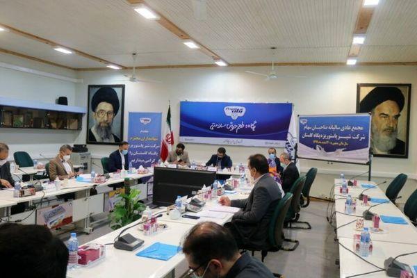 برگزاری مجمع عمومی عادی سالانه پگاه گلستان