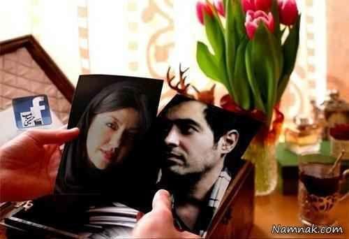 شهاب حسینی و همسرش در فیسبوک