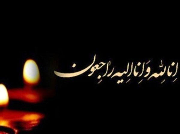 هنرمند معروف کشور درگذشت / جزئیات