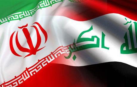 ایران و عراق بانک مشترک تاسیس میکنند