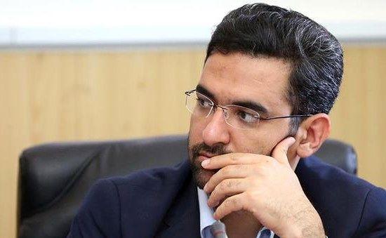 آذری جهرمی:اینترنت به زودی به زندگی مردم ایران باز میگردد