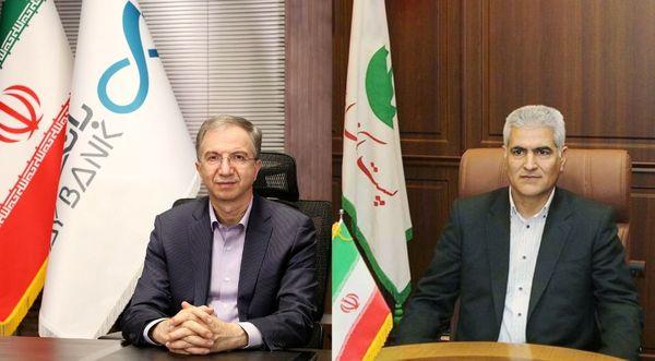 مدیرعامل پستبانک ایران سالروز تأسیس بانک دی را تبریک گفت