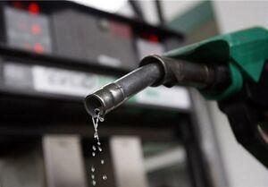 جزئیات تغییر سهمیه سوخت خودروها