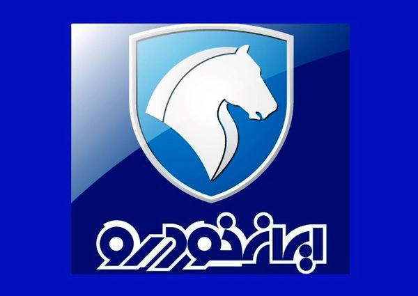 سهامداران ایران خودرو بخوانند!