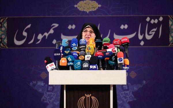 زهرا شجاعی با ثبت نام ایثار کرد