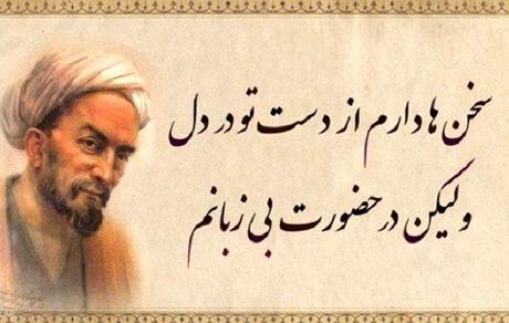 هر آنچه باید درباره بوستان سعدی این اثر نغز و ماندگار ادبیات کهن فارسی لازم است بدانید