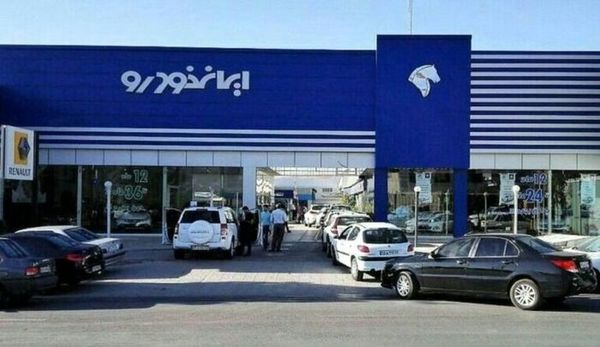 قیمت جدید محصولات ایران خودرو اعلام شد + جدول