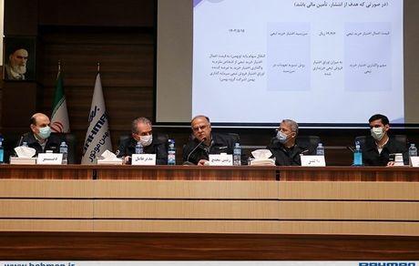 مجمع عمومی عادی به طور فوق العاده صاحبان سهام گروه بهمن آنلاین برگزار شد